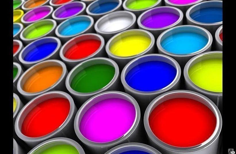 Новые краски