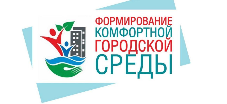 Участие в муниципальных программах
